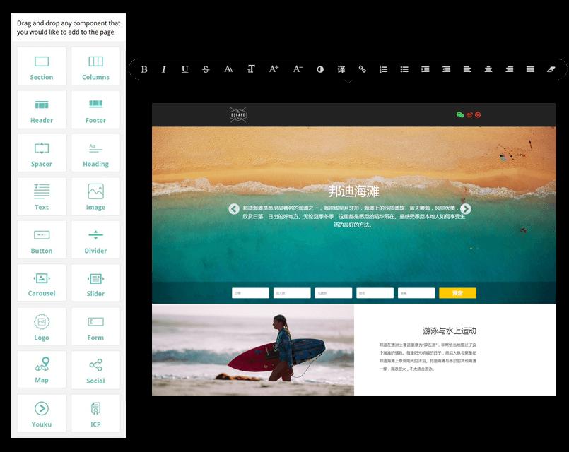 Website create