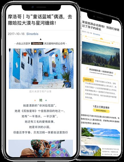 WeChat Content